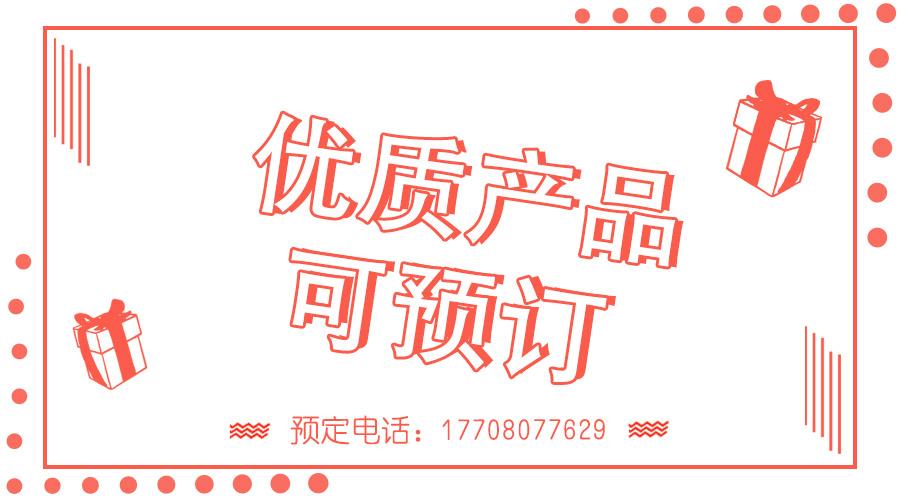 2020-06-19/5eec1d399880b.jpg